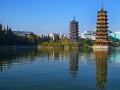 """桂林""""两江四湖"""" (2)"""