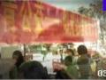 桂林电子科技大学青公益——阳光心理教育计划 宣传 (32播放)