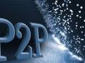 18个月的整改期 老牌P2P要怎么自救?