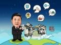中国正从网络大国迈向网络强国