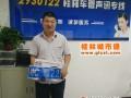 桂林交管12123APP平台顺利完成第一笔补牌业务