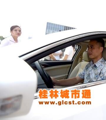 桂林启动公务车分时租赁 首批新能源汽车投入运营