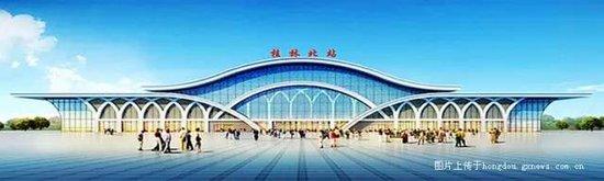 40亿!桂林又一重大项目即将开标!