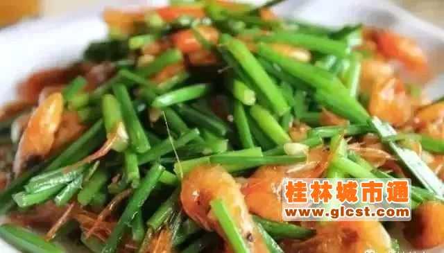 素爆炒漓江虾