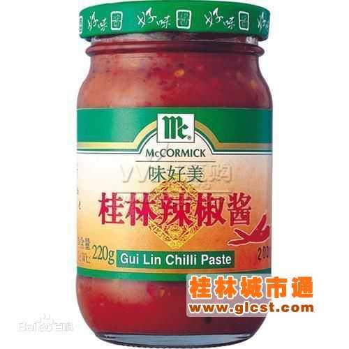 桂林三宝之桂林辣椒酱