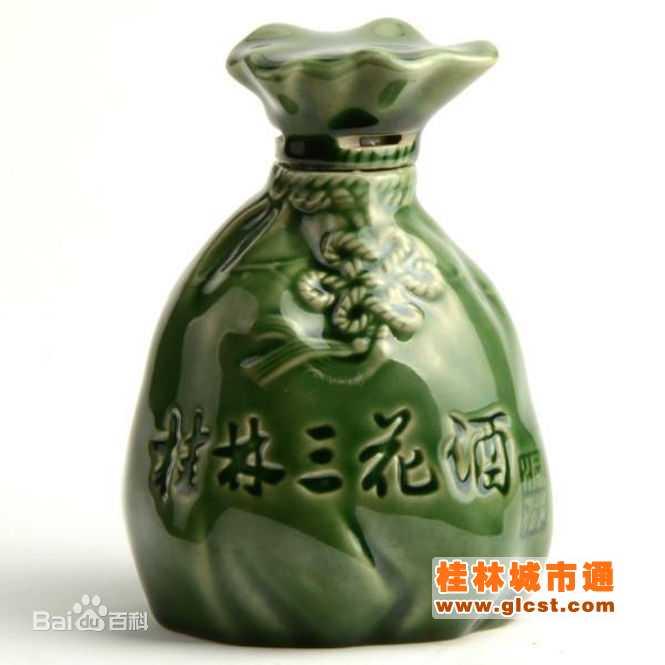 桂林三宝之桂林三花酒