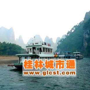 桂林山水甲天下的意思