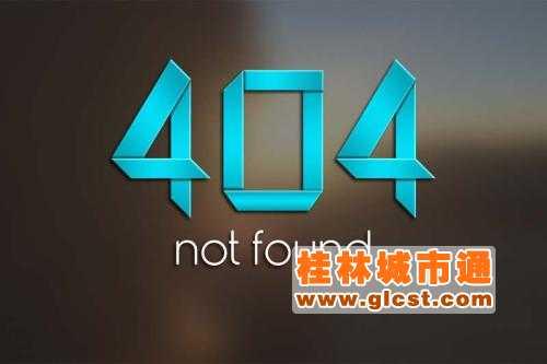 404 not found是什么意思?404 not found解决方法有哪些?
