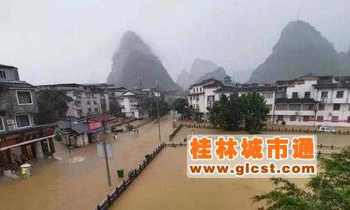 阳朔特大暴雨:桂林阳朔遭历史性特大暴雨