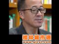 俞敏洪建议读大学去大城市,尽量离开自己的家乡