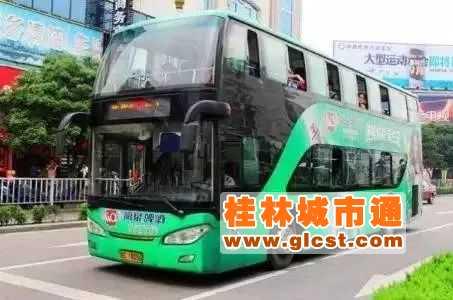 7月24日起,桂林市在营运的公交线路全部恢复!