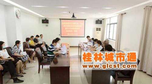 自治区专项调研组到桂林医学院第二附属医院开展调研工作