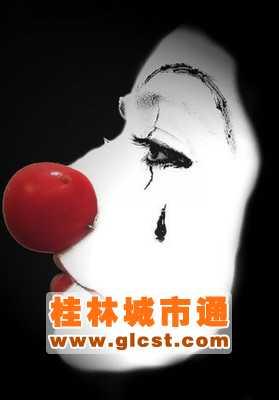 《小丑的眼泪》图片